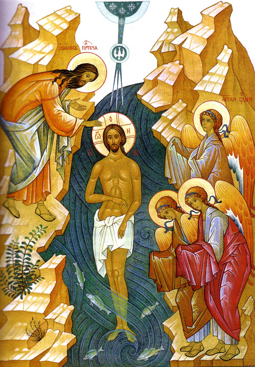 Baptism of our Lord Jesus Christ